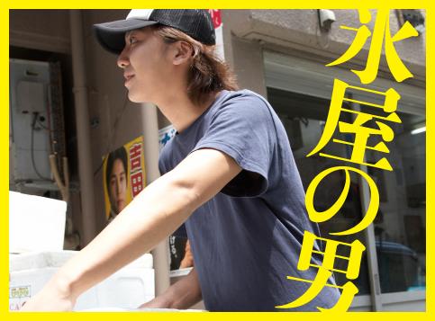 koriya_top.jpg